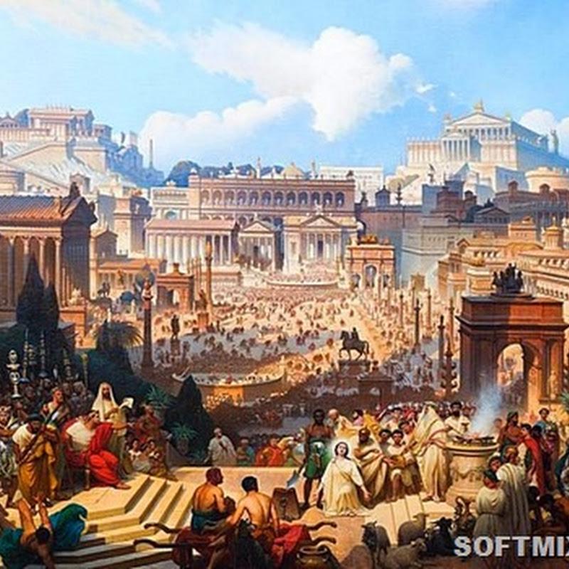 Самые странные древнеримские традиции