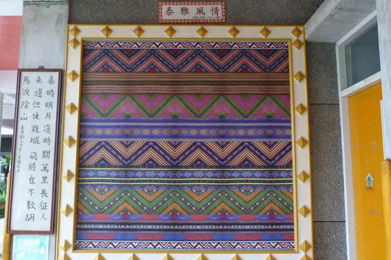 TAIWAN A cote de Luoding, Yilan county - P1130437.JPG