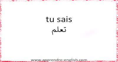 ❤️ كلام حب وعشق بالفرنسية مكتوبة على الصور رائعة
