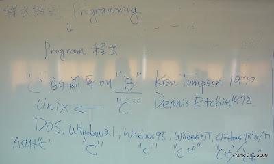 介紹C語言的歷史及作業系統的程式語言