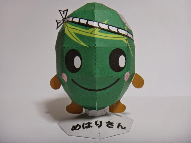 Mehari-san Paper Toy
