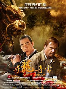 Viên Ngọc Rồng - The Dragon Pearl poster