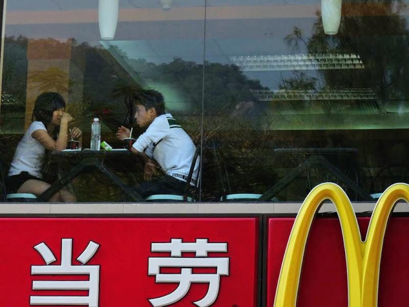 CHINE, Fujian,Xiamen et Tou lou 1 - P1010534.JPG