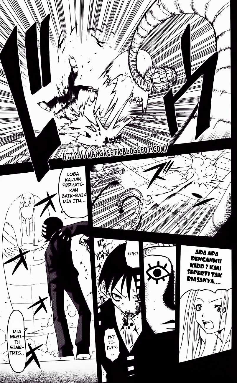 Dilarang COPAS - situs resmi www.mangacanblog.com - Komik soul eater 001 2 Indonesia soul eater 001 Terbaru 110|Baca Manga Komik Indonesia|Mangacan