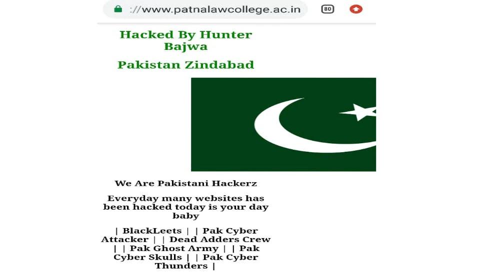 पटना लॉ कॉलेज की वेबसाइट हुई हैक, लिखा- We are pakistani hackerz