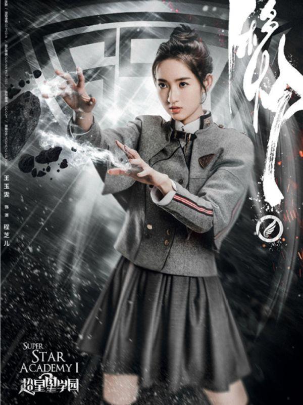 Siêu Tinh Tinh Học Viện - Super Star Academy (2016)