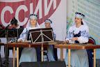 "Гала-концерт: Оркестр цимбалистов ""Першацвет"" (Минск)"