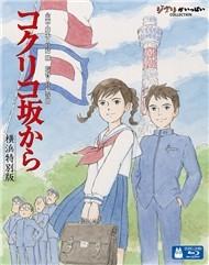 Kokuriko-Zaka Kara - Ngọn đồi hồng anh