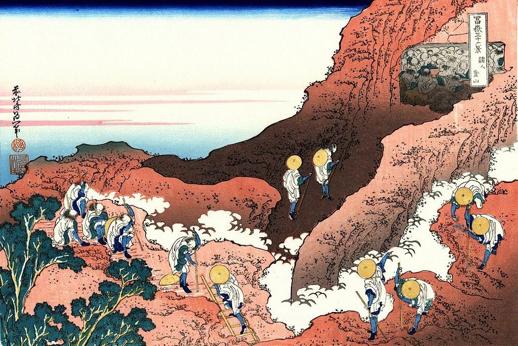Katsushika Hokusai - Climbing on Mt. Fuji.