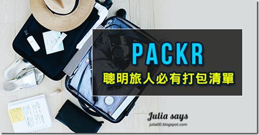 packr01