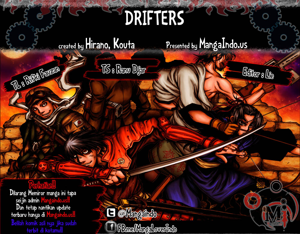 Drifter Chapter 17-1