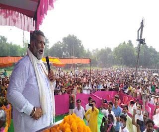Bihar Election 2020: तीन साल में बिहार को दुनिया का नंबर 1 राज्य नहीं बनाया तो दुबारा नहीं मांगूंगा वोट: पप्पू