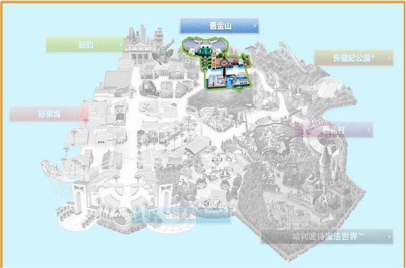 調整大小map2