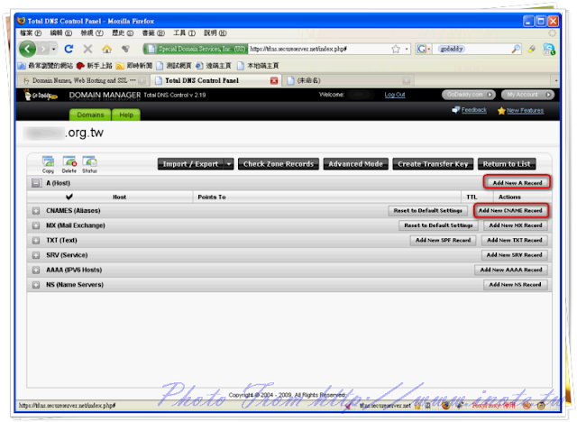 Goddy Free DNS SERVER 5