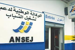 Le directeur de l'agence de Bouira l'a affirmé : L'Ansej récupère plus de 44 milliards de créances