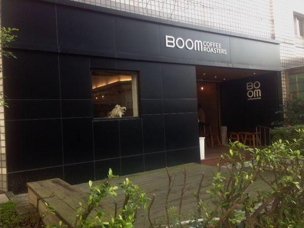 Boom咖啡館