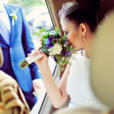 Wedding photographer Anastasiya Rusaleva (Anastasia). Photo of 19.05.2014