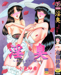 Inshuu ~Taenaru Hanabana no Shirabe~