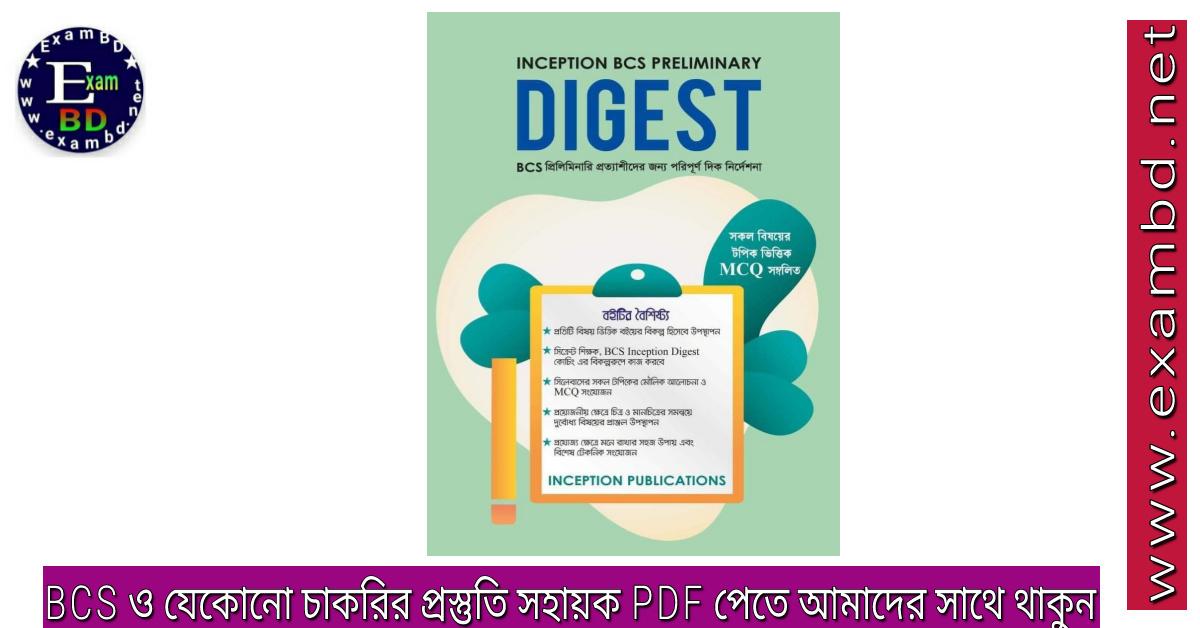 Inception BCS Preliminary Digest (Edition 2021) PDF