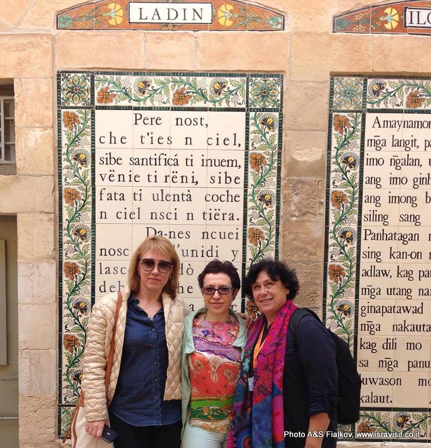 Отзыв об экскурсии в Израиле с гидом Светланой Фиалковой