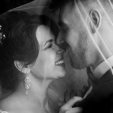 Wedding photographer Aleksandr Dubynin (alexandrdubynin). Photo of 23.05.2017