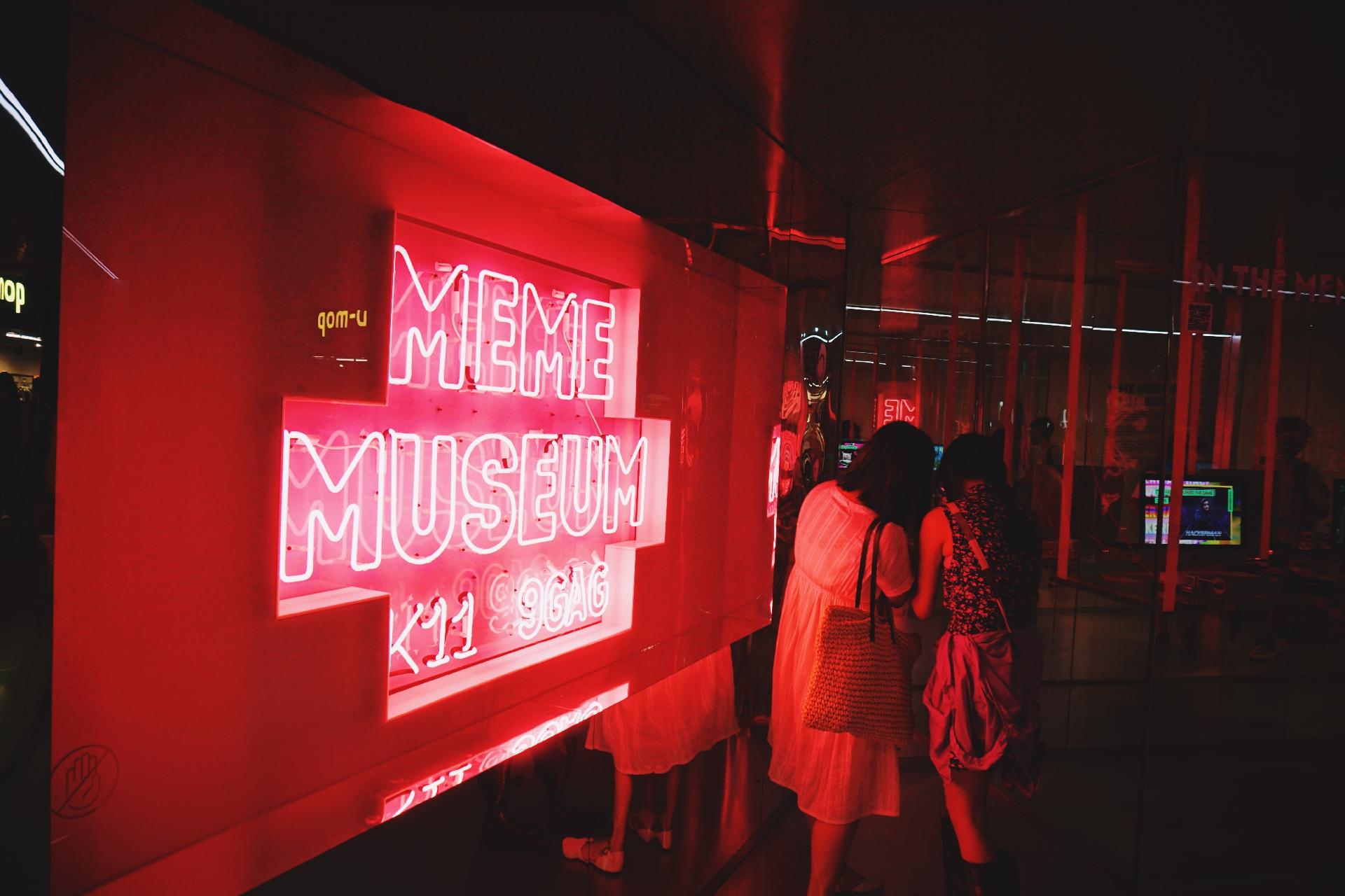 【流行文化】:愈來愈MEME 闖進全球首個MEME MESEUM