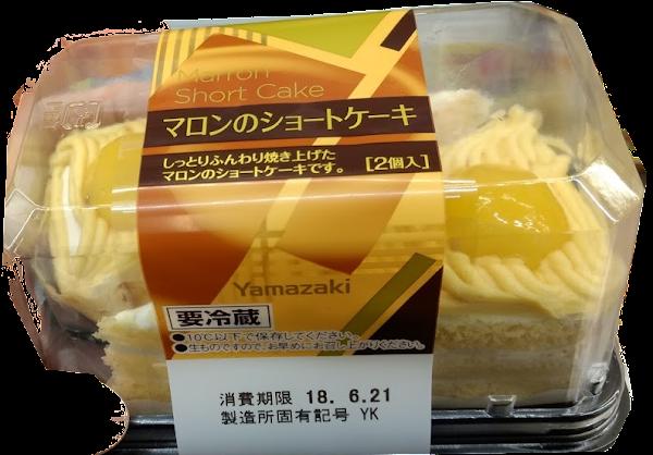 マロンのショートケーキ.png