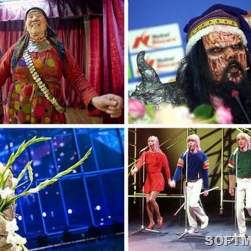 Самые необычные выступления на «Евровидении»