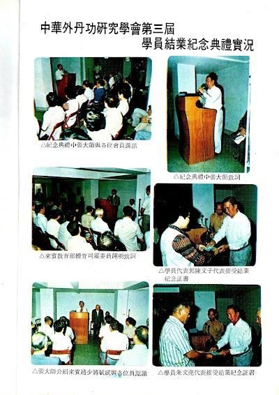 雜誌2-03.jpg