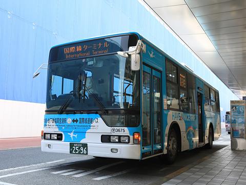 西鉄バス二日市 宇美 3675