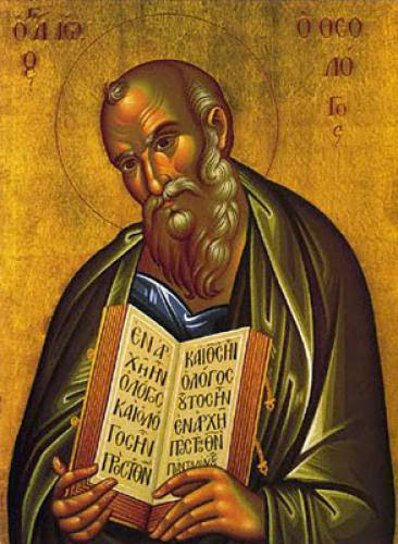 Repose Of The Holy Apostle And Evangelist John The Theologian