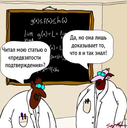 27105658-комикс1