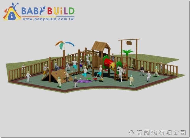 Babybuild 兒童遊戲區設計規劃