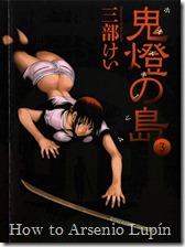 Hoozuki no Shima v03 000a