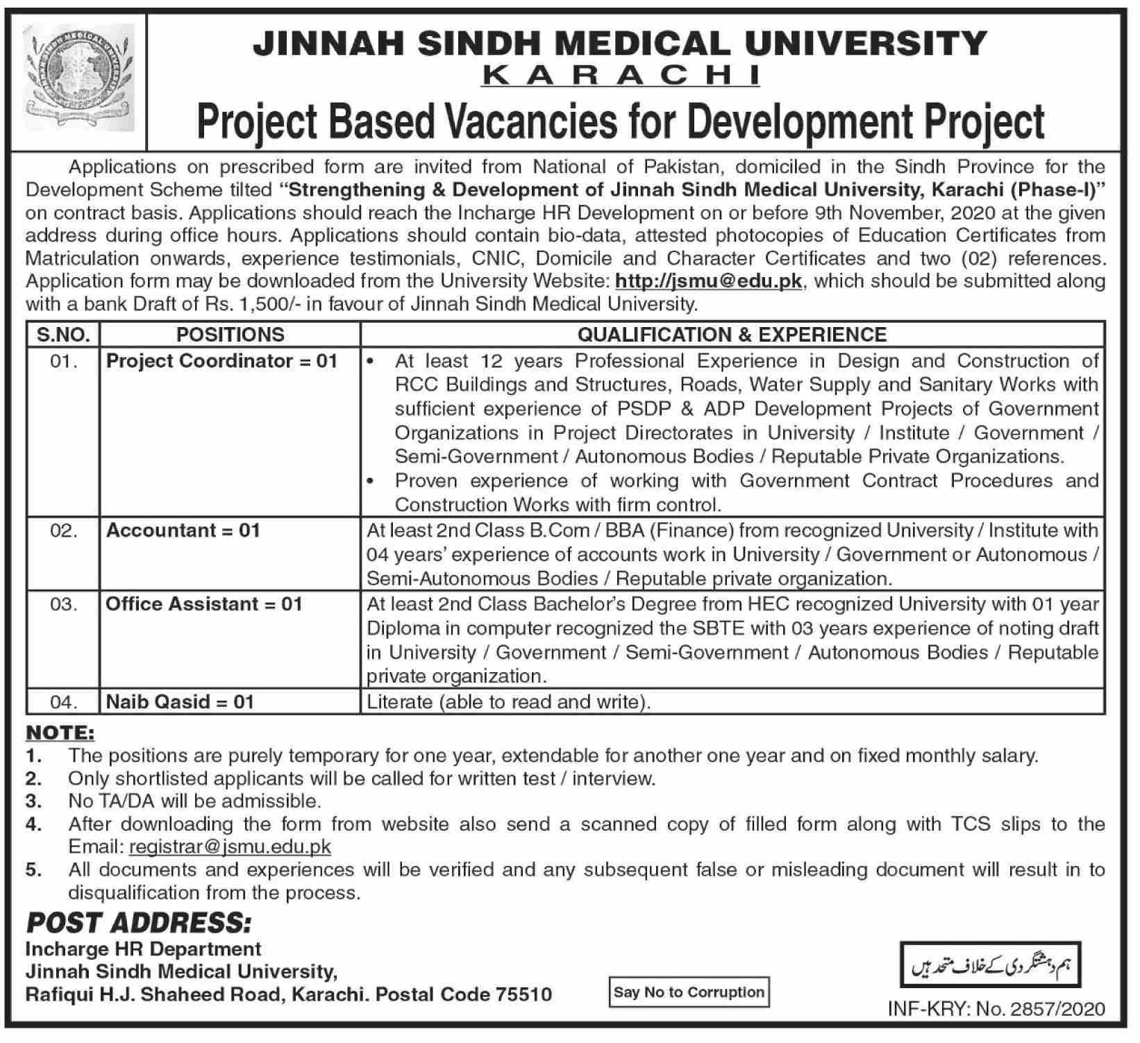 Jinnah Sindh Medical University Jobs October 2020