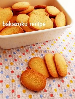 valentine-recipe02.jpg