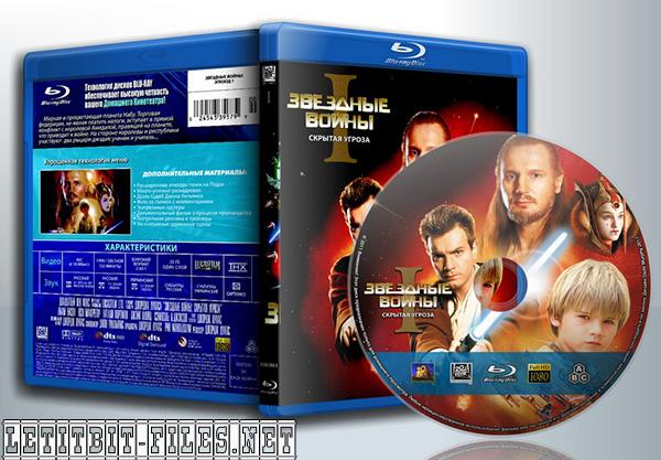 Звездные войны. Эпизоды 1-6 / Star Wars. The Complete Season. Episodes I-VI (1977-2005) 6 x BluRay