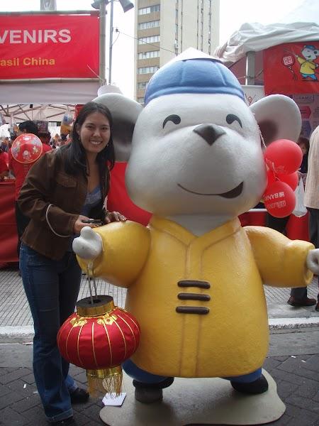 Miki no Ano Novo Chinês