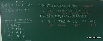 索引定址/立即定址的例子, SIC比較及跳躍指令