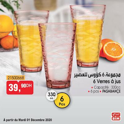 عروض BIM Maroc في 01 ديسمبر 2020 : أكواب ماء ملونة وأكواب عصير وعصير منقوش وعصير مطبوع