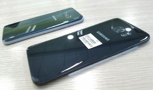 Glossy-Black-Galaxy-S7