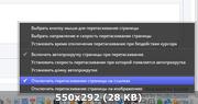 https://lh3.googleusercontent.com/-iHnw9ck9vdI/Vx5N9Jpis5I/AAAAAAAAcfQ/cmTXfi-6dQs/s0/thumb2.png
