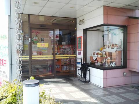 入口 あさえもん津島店