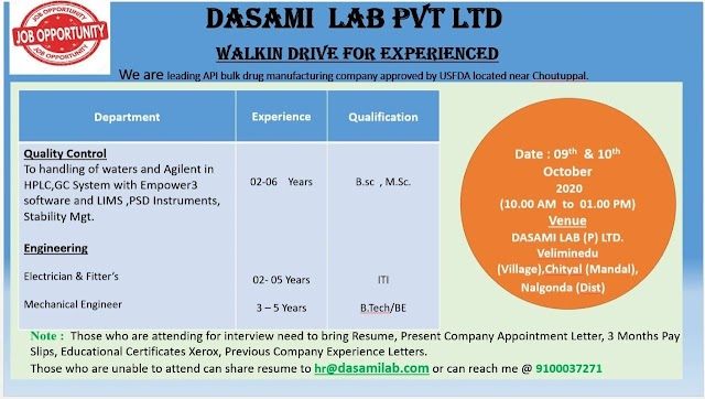 DASAMI LAB | Walk-In Drive for Quality Control/ Engineering on 9th & 10th Oct 2020