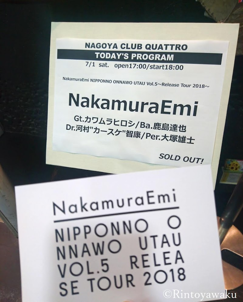 NIPPONNO ONNAWO UTAU Vol.5 ~Release Tour 2018~@名古屋クラブクアトロ