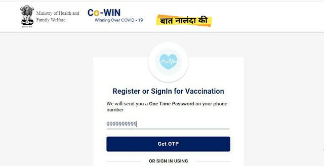 covid vaccination starts in nalanda district of bihar