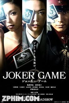 Trò Chơi Cân Não - Joker Game (2015) Poster