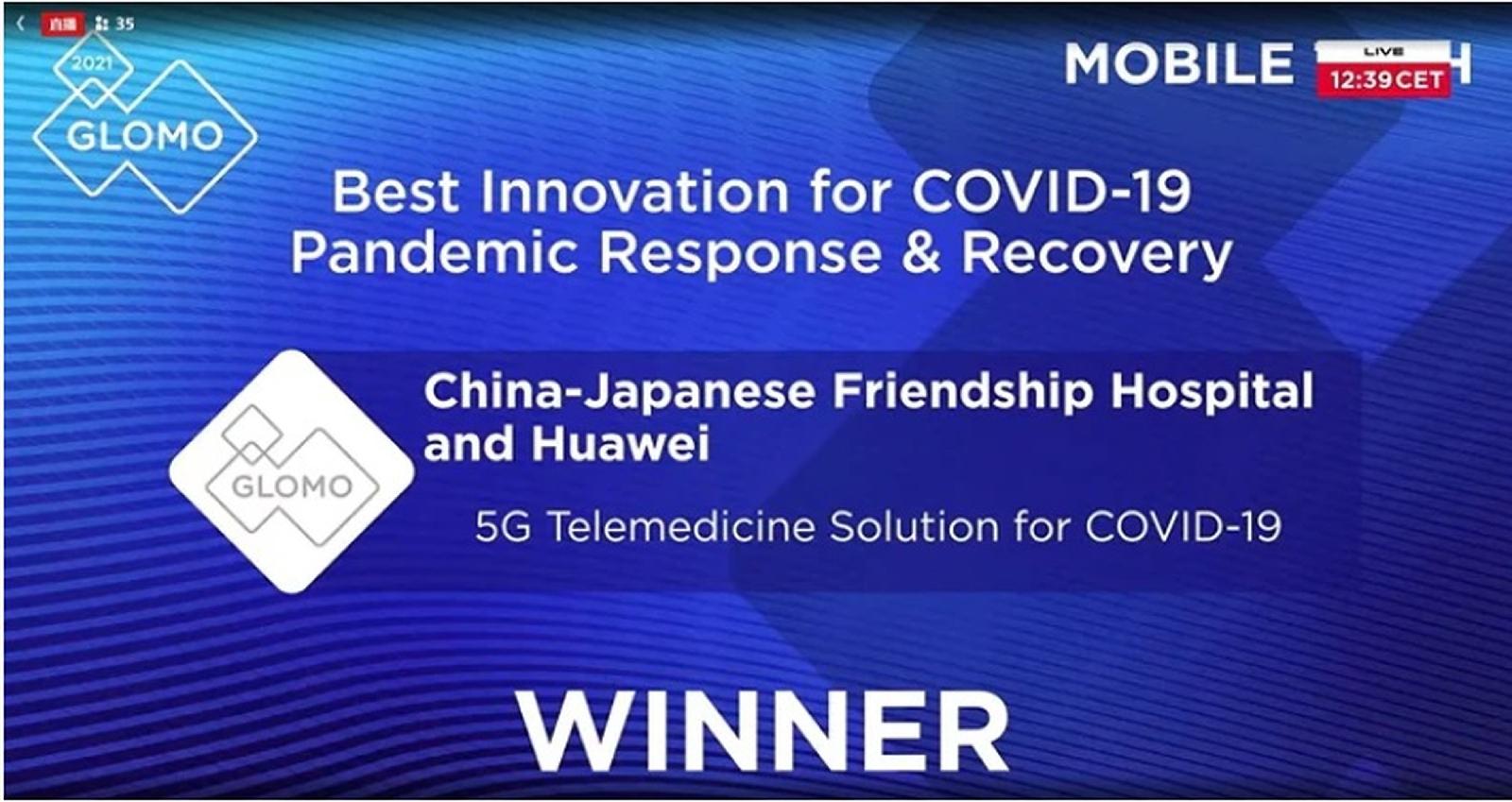 ระบบสาธารณสุขอัจฉริยะที่ใช้เทคโนโลยี 5G ของ HUAWEI คว้ารางวัลสุดยอดด้านนวัตกรรม GLOMO จาก GSMA ในปี 2021