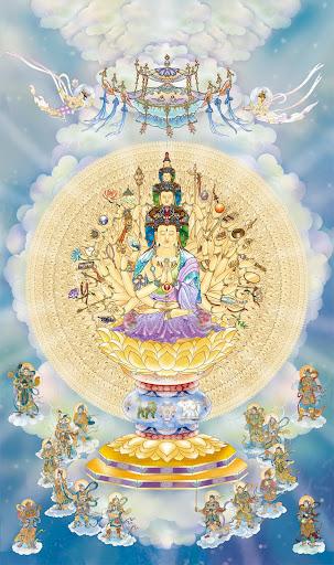 Avalokitesvara Seribu Tangan dan Seribu Mata