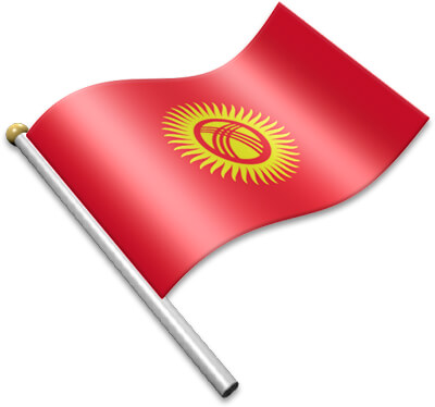 The Kyrgyzstani flag on a flagpole clipart image